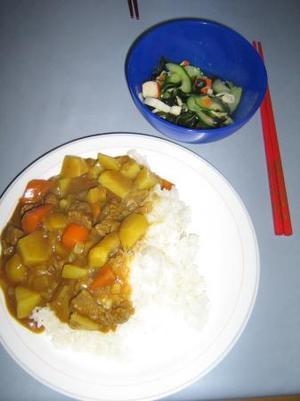 kare rise riz au curry japonais recette iterroir. Black Bedroom Furniture Sets. Home Design Ideas