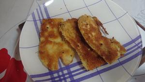Aubergines pan es recette iterroir - Cuisiner aubergine rapide ...